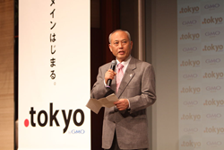 GMO Registry Announces New Domain .tokyo to Provide Global Communication Platform for the City of Tokyo